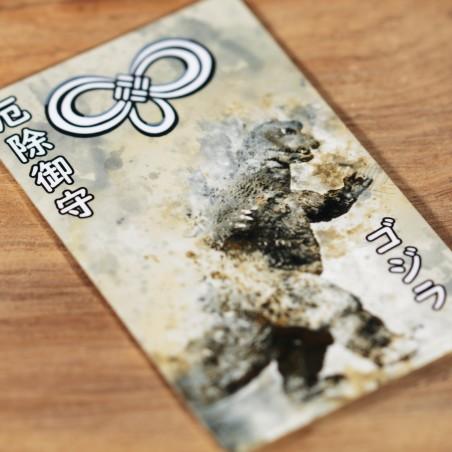 Protección (3) * Omamori bendecido por monjes, Kyoto * Para billetera