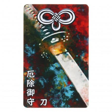 Protection (7) * Omamori béni par les moines, Kyoto * Pour portefeuille