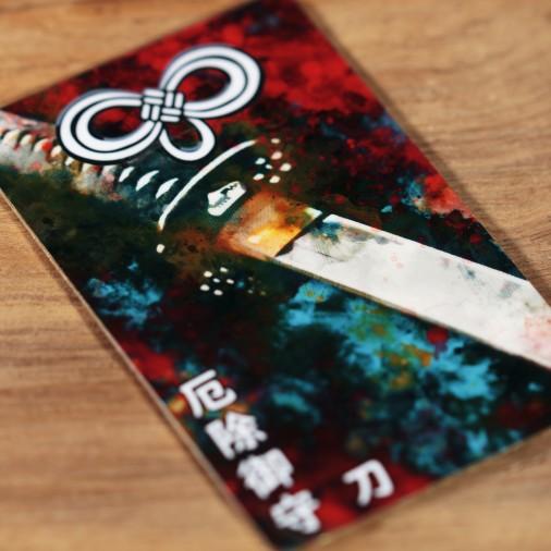 Protección (7) * Omamori bendecido por monjes, Kyoto * Para billetera