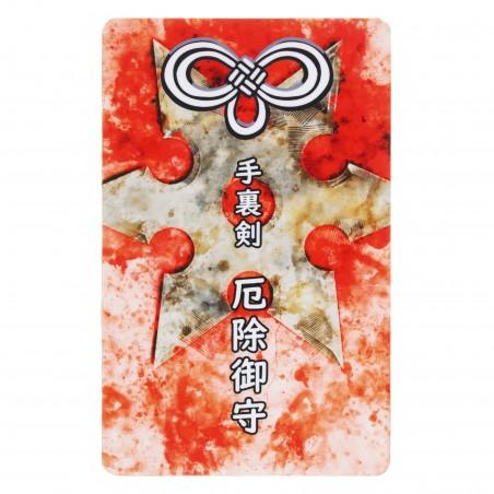 Protección (8) * Omamori bendecido por monjes, Kyoto * Para billetera