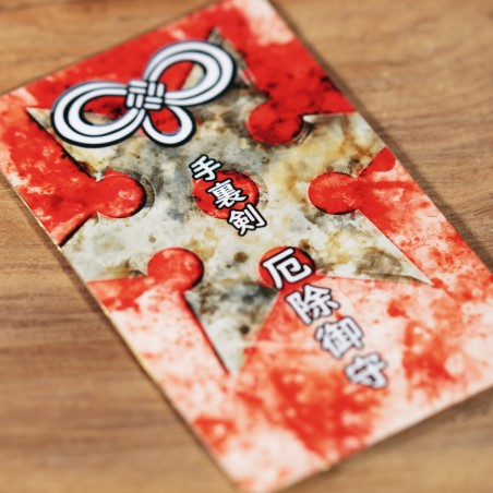 Protection (8) * Omamori blessed by monks, Kyoto * For wallet