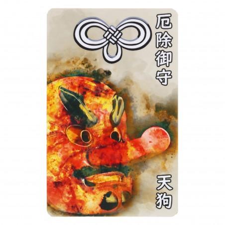 Protection (9) * Omamori béni par les moines, Kyoto * Pour portefeuille