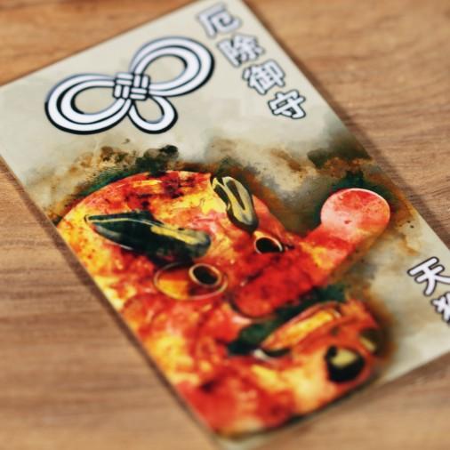 Protezione (9) * Omamori benedetto da monaci, Kyoto * Per portafoglio