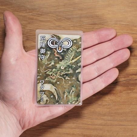Protection (14) * Omamori béni par les moines, Kyoto * Pour portefeuille