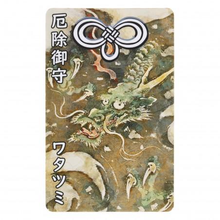 Protección (14) * Omamori bendecido por monjes, Kyoto * Para billetera