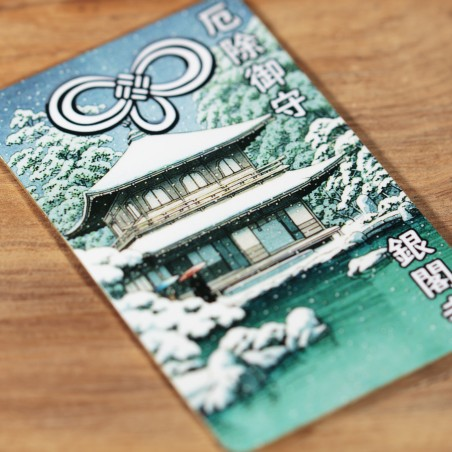 Protección (15) * Omamori bendecido por monjes, Kyoto * Para billetera