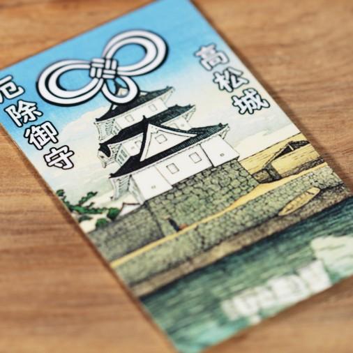 Protección (16) * Omamori bendecido por monjes, Kyoto * Para billetera