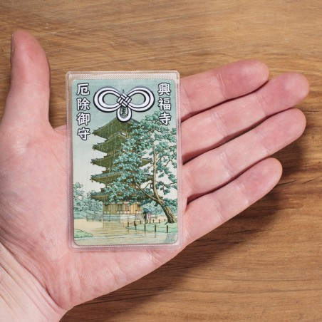 Protection (18) * Omamori béni par les moines, Kyoto * Pour portefeuille