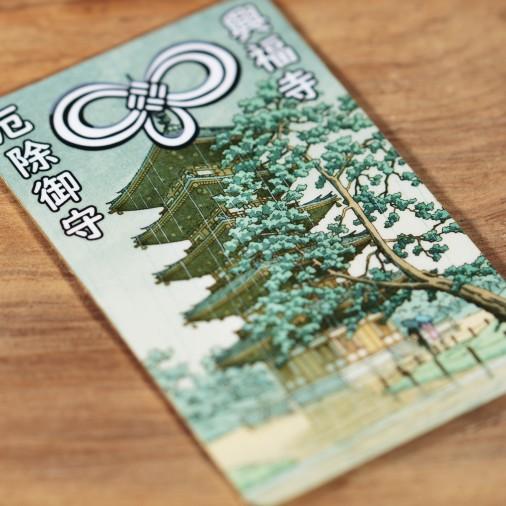 Protezione (18) * Omamori benedetto da monaci, Kyoto * Per portafoglio