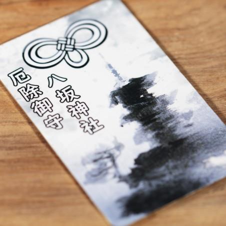 Protection (21) * Omamori béni par les moines, Kyoto * Pour portefeuille