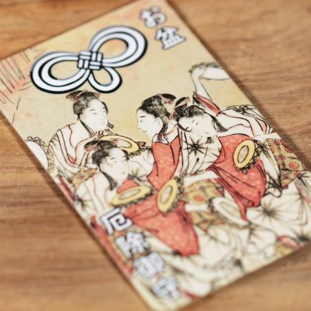 Protezione (22) * Omamori benedetto da monaci, Kyoto * Per portafoglio