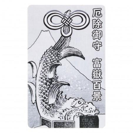 Protection (23) * Omamori béni par les moines, Kyoto * Pour portefeuille