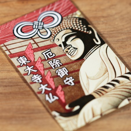 Protection (24) * Omamori blessed by monks, Kyoto * For wallet