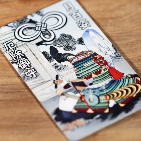 Protezione (27) * Omamori benedetto da monaci, Kyoto * Per portafoglio