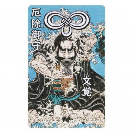 Protezione (28) * Omamori benedetto da monaci, Kyoto * Per portafoglio