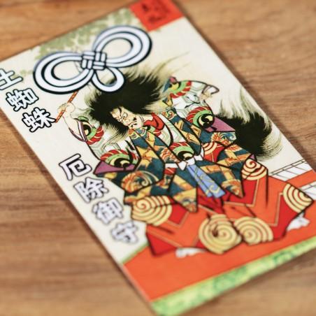 Protection (29) * Omamori béni par les moines, Kyoto * Pour portefeuille