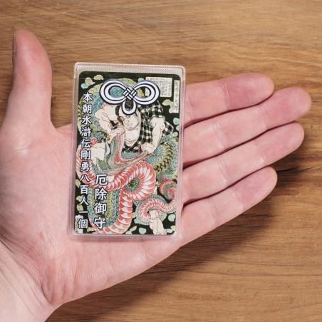 Protezione (30) * Omamori benedetto da monaci, Kyoto * Per portafoglio
