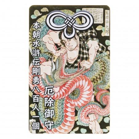 Protección (30) * Omamori bendecido por monjes, Kyoto * Para billetera