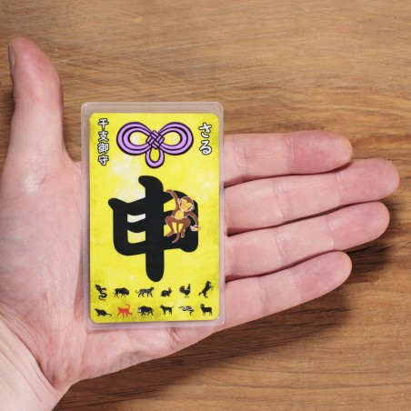 Zodiac (MONKEY) * Omamori blessed by monks, Kyoto * For wallet