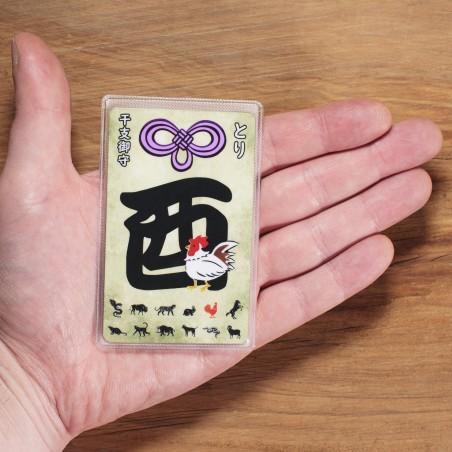 Zodiaco (GALLO) * Omamori benedetto da monaci, Kyoto * Per portafoglio