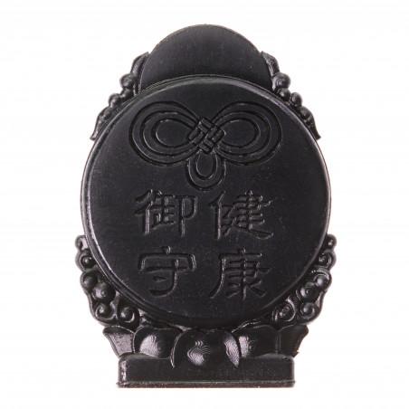 Salud (1c) * Omamori bendecido por monjes, Kyoto * Con deidad