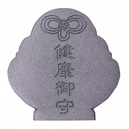 Salud (4a) * Omamori bendecido por monjes, Kyoto * Con deidad