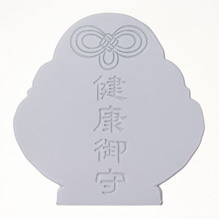 Health (4c) * Omamori blessed by monks, Kyoto * With deity