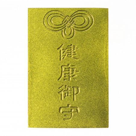 Salud (5a) * Omamori bendecido por monjes, Kyoto * Con deidad