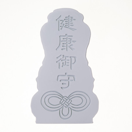 Health (6a) * Omamori blessed by monks, Kyoto * With deity
