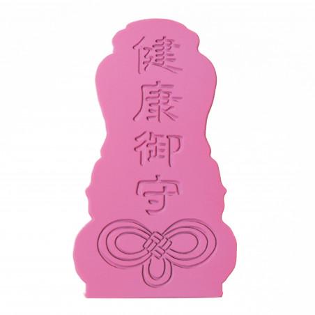 Salud (6b) * Omamori bendecido por monjes, Kyoto * Con deidad