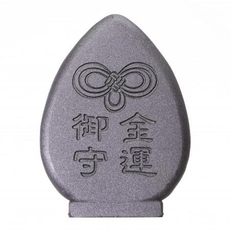 Argent (1a) * Omamori béni par les moines, Kyoto * Avec divinité