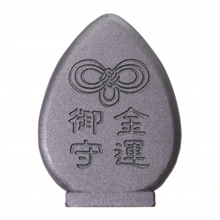 Money (1a) * Omamori blessed by monks, Kyoto * With deity