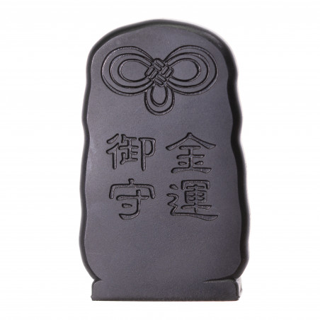 Money (2a) * Omamori blessed by monks, Kyoto * With deity