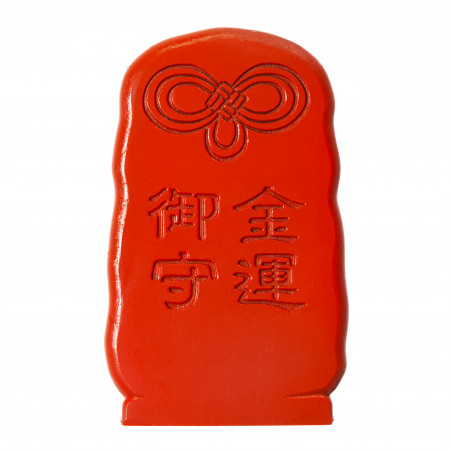 Money (2b) * Omamori blessed by monks, Kyoto * With deity