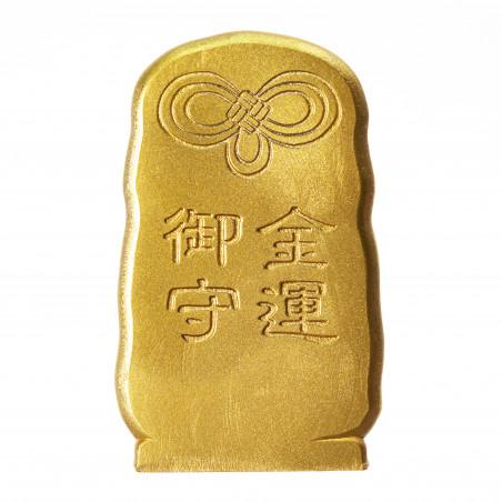 Dinero (2c) * Omamori bendecido por monjes, Kyoto * Con deidad