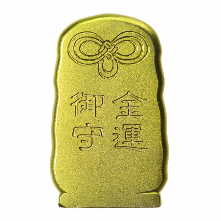 Money (2d) * Omamori blessed by monks, Kyoto * With deity