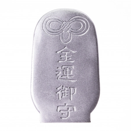 Money (3a) * Omamori blessed by monks, Kyoto * With deity