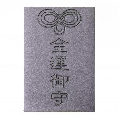 Dinero (4a) * Omamori bendecido por monjes, Kyoto * Con deidad