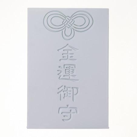 Dinero (4b) * Omamori bendecido por monjes, Kyoto * Con deidad