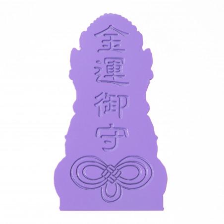 Dinero (5a) * Omamori bendecido por monjes, Kyoto * Con deidad