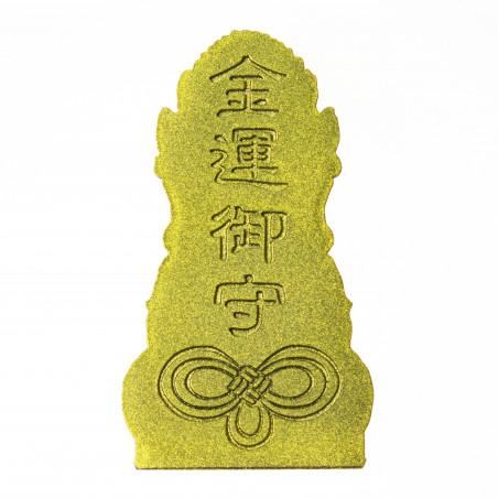 Soldi (5b) * Omamori benedetto da monaci, Kyoto * Con divinità