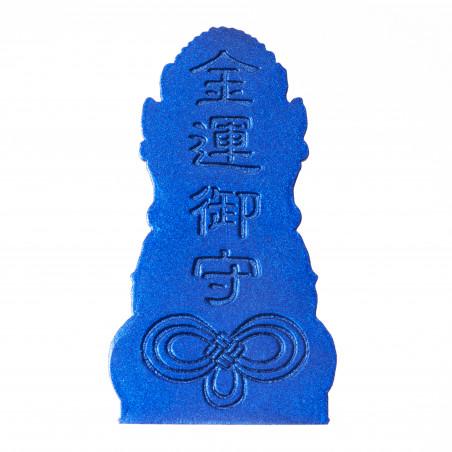 Soldi (5c) * Omamori benedetto da monaci, Kyoto * Con divinità
