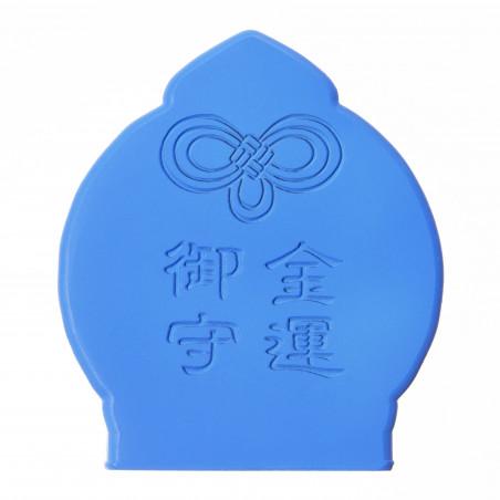 Dinero (6b) * Omamori bendecido por monjes, Kyoto * Con deidad