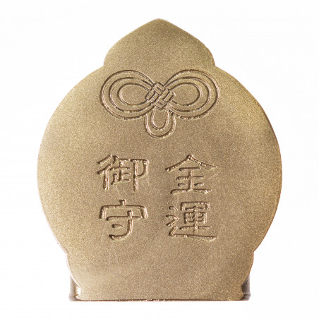 Money (7a) * Omamori blessed by monks, Kyoto * With deity