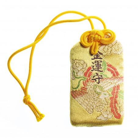 Dinero Omamori (1) * Tōdai-ji, Nara