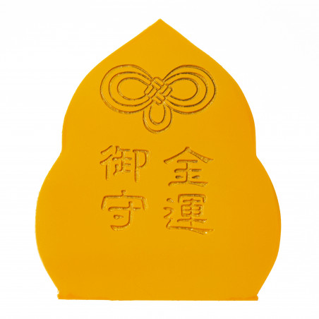 Money (8b) * Omamori blessed by monks, Kyoto * With deity