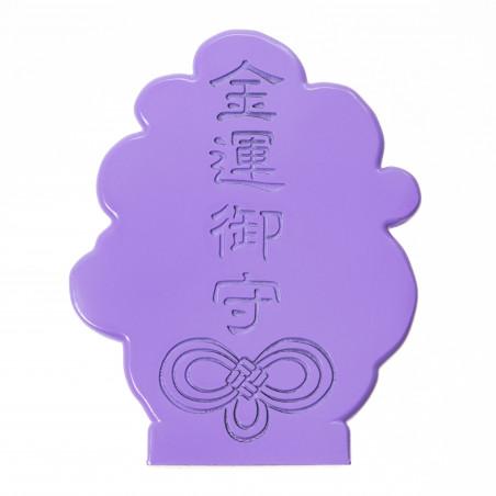 Dinero (9b) * Omamori bendecido por monjes, Kyoto * Con deidad