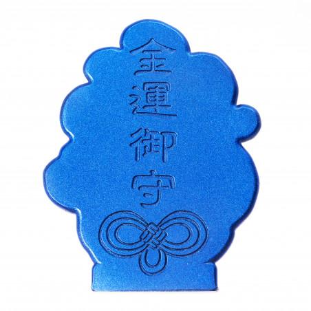 Dinero (9e) * Omamori bendecido por monjes, Kyoto * Con deidad