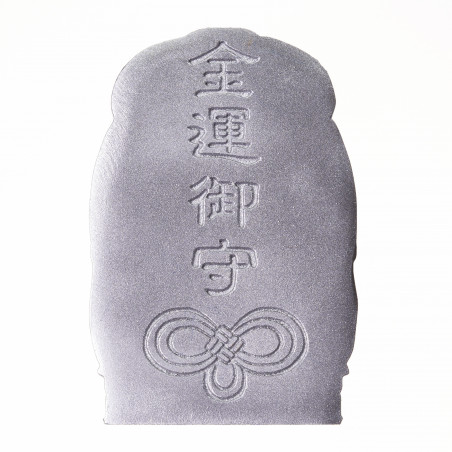 Money (10b) * Omamori blessed by monks, Kyoto * With deity