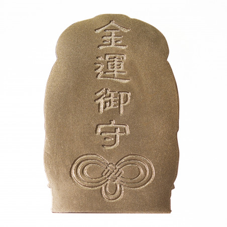 Money (10c) * Omamori blessed by monks, Kyoto * With deity
